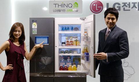 Trung tâm sửa tủ lạnh uy tín mùa cao điểm